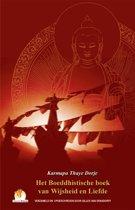 Het Boeddhistische Boek Van Wijsheid En Liefde