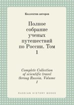 Complete Collection of Scientific Travel Throug Russia. Volume 1