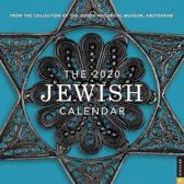 The 2020 Jewish Calendar