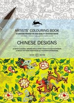 Artists colouring book Chinese Designs