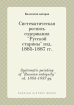 Systematic Painting of Russian Antiquity Ed. 1885-1887 Gg.