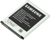 Batterij voor Samsung Galaxy S3
