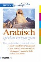 Hugo's taalgids 14 - Arabisch spreken en begrijpen