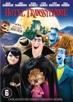 DVD cover van Hotel Transsylvanië