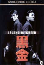 Island Of Greed (dvd)