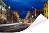 Donkerblauwe nachtlucht boven Minsk in Wit-Rusland Poster 180x120 cm - Foto print op Poster (wanddecoratie woonkamer / slaapkamer) / Europese steden Poster XXL / Groot formaat!