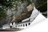 De Tempel van de Tand met groen bos in Sri Lanka Poster 180x120 cm - Foto print op Poster (wanddecoratie woonkamer / slaapkamer) XXL / Groot formaat!