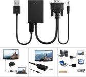 VGA naar HDMI adapter - Output 1080P HD+ Audio TV AV HDTV Video  Converter