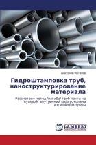 Gidroshtampovka Trub, Nanostrukturirovanie Materiala