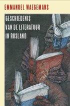 Geschiedenis van de literatuur in Rusland 1700-2000