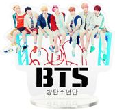 BTS Merchandise- BTS acryl standaard BTS members back to school- BTS Merchandise Nederland