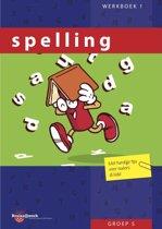 Brainz@work - Spelling groep 5 Werkboek 1