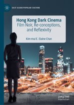 Hong Kong Dark Cinema
