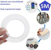 Nano Tape 5 Meter - 2mm dik - Herbruikbare Dubbele Kleefband - Multipurpose Nano-Plakband - Magic Lijm - Hoge kwaliteit wasbare en herbruikbare nano tape - Grip tape - Magic gekko nanotape - Dubbelzijdige tape