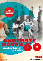 Omslag van 'Ondersteboven – De jaren 60 in Nederland'