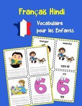 Fran ais Hindi Vocabulaire pour les Enfants