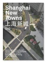 Shanghai New Towns