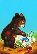 Baby Bear Painting Birthday Card