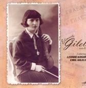 Portrait of Elizaveta Gilels (Gilels, Kogan)