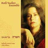 Sephardic Women'S Songs Of The Balkans
