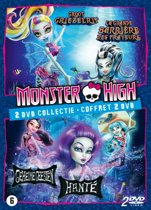 MONSTER HIGH: GREAT SCARRIER/HAUNTED BOX