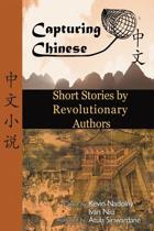 Chinese Short Stories by Revolutionary Authors