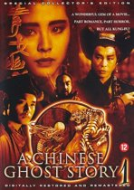 Chinese Ghost Story 1 (dvd)