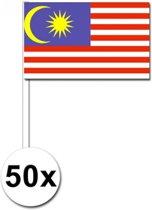 50 Maleisische zwaaivlaggetjes 12 x 24 cm