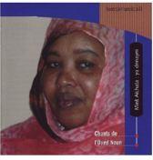 Ya Dnnayni - Chants De L'Oued Noun