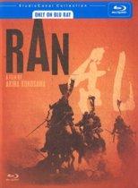 Ran (1985) (blu-ray)