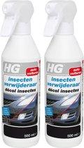 HG insecten verwijderaar 500ml - Auto Shampoo - 2 Stuks !