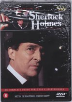 Sherlock Holmes 03 - The Casebook of