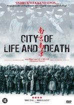 City Of Life &Amp; Death