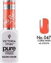 VICTORIA VYNN™ Gel Nagellak - Gel Polish - Pure Creamy Hybrid  - 8 ml - Wish  - 047