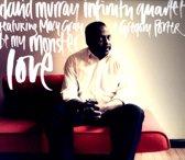 Be My Monster Love -Digi-