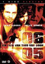 Speelfilm - 06-05 De Film