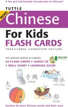 Tuttle More Chinese for Kids Flash Cards Traditional Charact