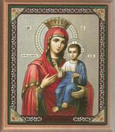 Rusland Decoratief beeld of figuur Ikoon