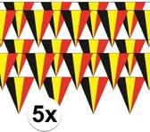 5x Belgie vlaggenlijn / slingers - 5 meter  - Belgische Rode Duivel supporter versiering