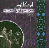Vol. 10 - Al Nile