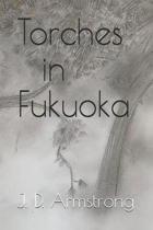 Torches in Fukuoka