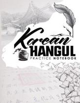 Korean Hangul Practice Notebook