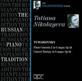 Russian Piano Tradition : The Goldenweiser School