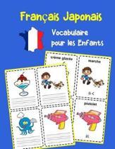 Fran ais Japonais Vocabulaire pour les Enfants