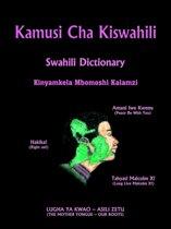 Kamusi Cha Kiswahili