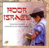 Jongerenkoor & Orkest, Hoor Israel