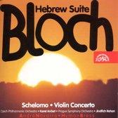 Bloch: Hebrew Suite, Schelomo, etc / Navarra, Bress