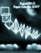 Origami Collection 2007