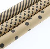 Zwarte Kraft - Luxe Cadeaupapier - Inpakpapier - 200 x 70 cm - 5 rollen