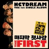 The First: The 1st Single Album